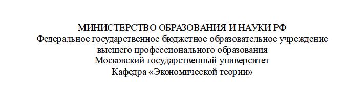 shapka-titulnika-referata